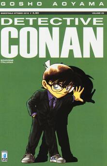Detective Conan. Vol. 65.pdf