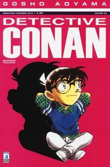 Voluntariadobaleares2014.es Detective Conan. Vol. 66 Image
