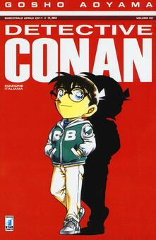 Voluntariadobaleares2014.es Detective Conan. Vol. 68 Image