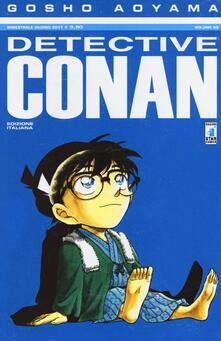 Associazionelabirinto.it Detective Conan. Vol. 69 Image