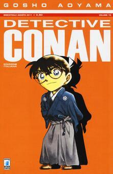 Winniearcher.com Detective Conan. Vol. 70 Image