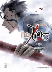 Fate/Zero. Vol. 9.pdf