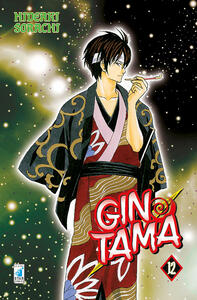 Gintama. Vol. 12