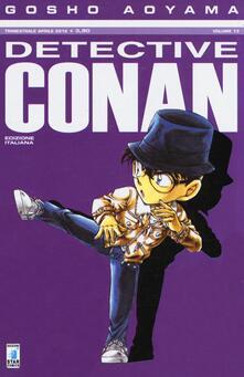 Daddyswing.es Detective Conan. Vol. 73 Image