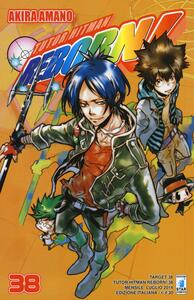 Tutor Hitman Reborn. Vol. 38