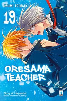 Oresama teacher. Vol. 19.pdf