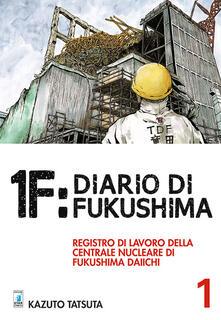 Fondazionesergioperlamusica.it 1F:Diario di Fukushima. Vol. 1 Image