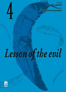 Lesson of the evil. Vol. 4