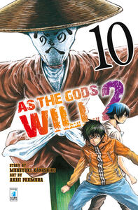 As the gods will 2. Vol. 10