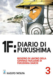 1F:Diario di Fukushima. Vol. 3.pdf
