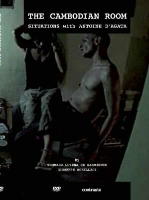 The cambodian room. Situations with Antoine D'Agata. DVD. Con libro