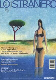 Equilibrifestival.it Lo straniero. Vol. 157 Image