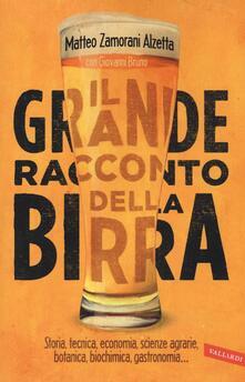 Winniearcher.com Il grande racconto della birra Image