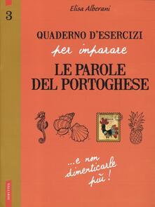 Daddyswing.es Quaderno d'esercizi per imparare le parole del portoghese. Vol. 3 Image