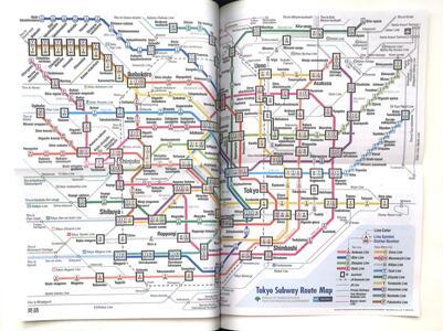 I love Tokyo - La Pina,Federico Giunta - 4