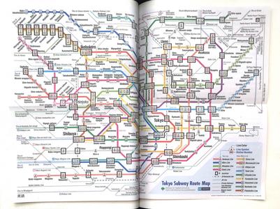 Libro I love Tokyo La Pina , Federico Giunta 3