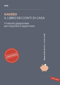 Kakebo 2018. Il libro dei conti di casa. Il metodo giapponese per imparare a risparmiare - - wuz.it
