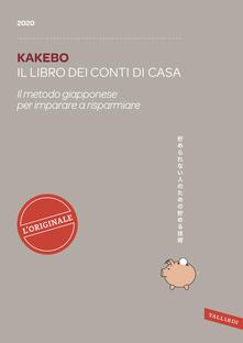 Librisulladiversita.it Kakebo 2020. Il libro dei conti di casa. Il metodo giapponese per imparare a risparmiare Image
