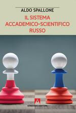 Il sistema accademico-scientifico russo