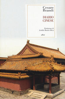 Winniearcher.com Diario cinese Image