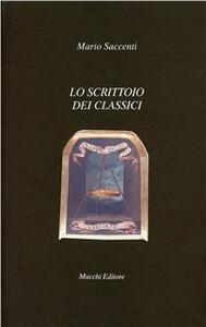 Lo scrittoio dei classici