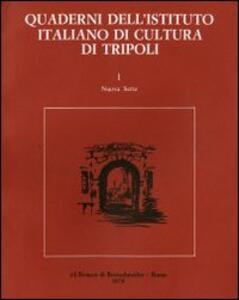 La Medina di Tripoli