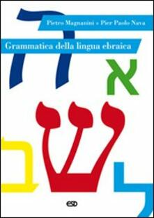 Steamcon.it Grammatica della lingua ebraica Image