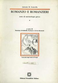 Cahiers Elsa Morante