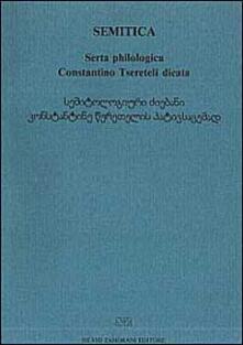 Semitica, serta philologica Constantino Tsereteli dicata - copertina