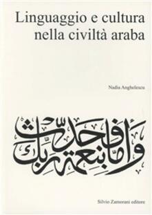 Linguaggio e cultura nella civiltà araba