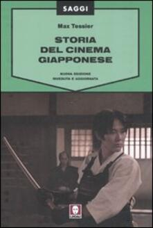 Winniearcher.com Storia del cinema giapponese Image