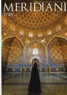 Parcoarenas.it Iran Image