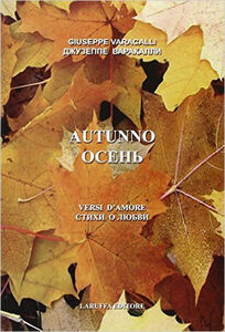 Autunno. Versi d'amore