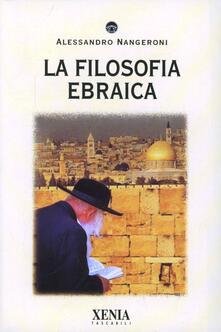 Vitalitart.it La filosofia ebraica Image