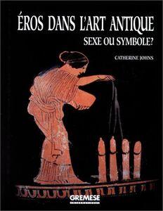 Eros dans l'art antique