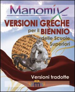 Manomix. Versioni greche per il biennio. Con traduzione - copertina