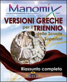 Winniearcher.com Manomix. Versioni greche per il triennio. Con traduzione Image