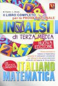 Libro Il libro completo per la prova nazionale INVALSI dell'esame di terza media Margherita Paolini Luca Breda