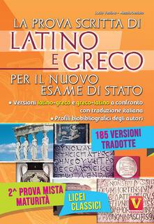 Recuperandoiltempo.it La prova scritta di latino e greco per il nuovo esame di Stato. Per il Liceo classico Image