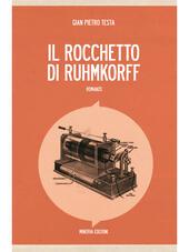 Il rocchetto di Ruhmkorff