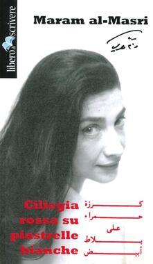 Listadelpopolo.it Ciliegia rossa su piastrelle bianche. Ediz. italiana e araba Image
