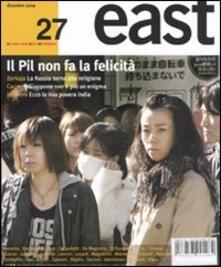 Milanospringparade.it East. Vol. 27: Il Pil non fa la felicità. Image