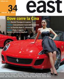 Grandtoureventi.it East. Vol. 34: Dove corre la Cina. Image