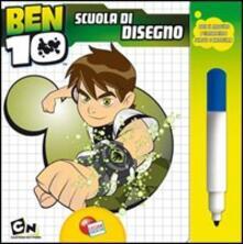 Winniearcher.com Ben 10 libro con scuola di disegno Image