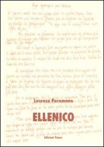 Ellenico