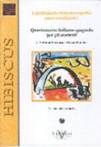 Questionario italiano-spagnolo per gli studenti