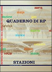 Ricerca e progetto. Il concorso per il borghetto Flaminio a Roma. N. 12/12