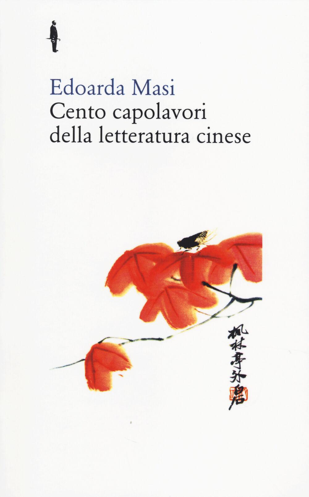 Cento capolavori della letteratura cinese