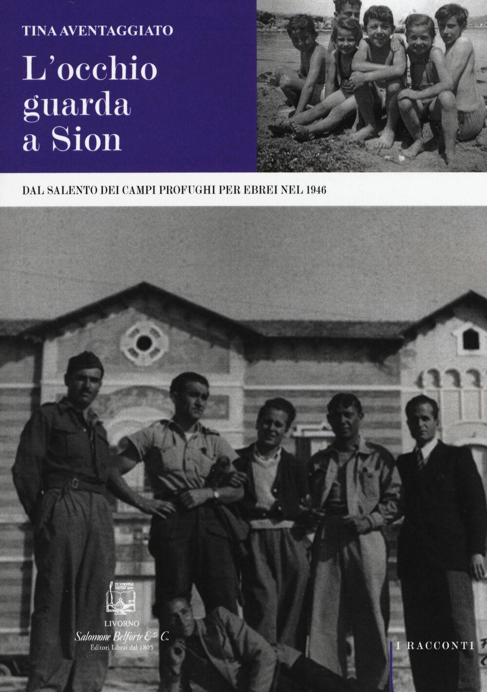 L' occhio guarda a Sion. Dal Salento dei campi profughi per gli ebrei nel 1946