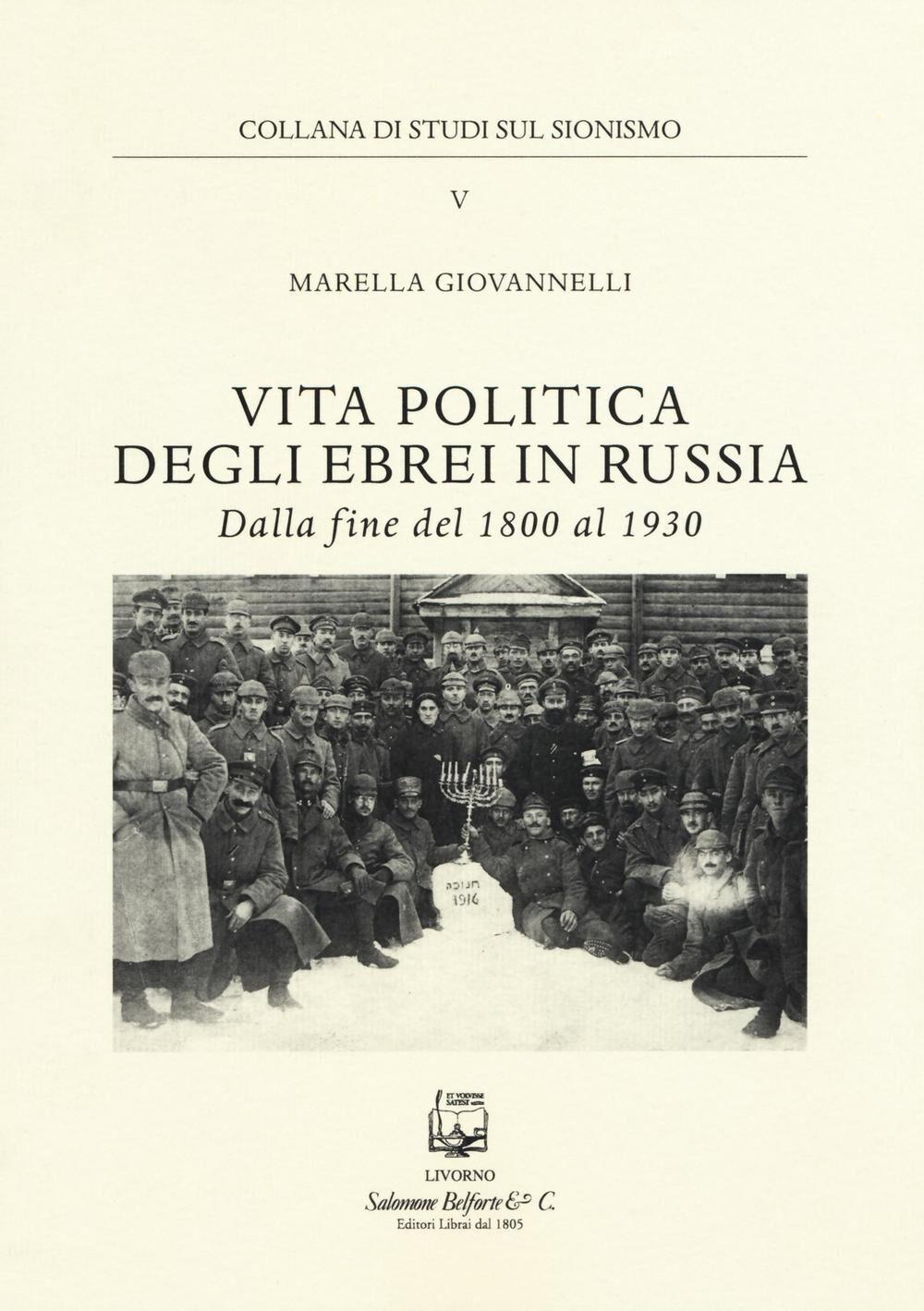 Vita politica degli ebrei in Russia. Dalla fine del 1800 al 1930